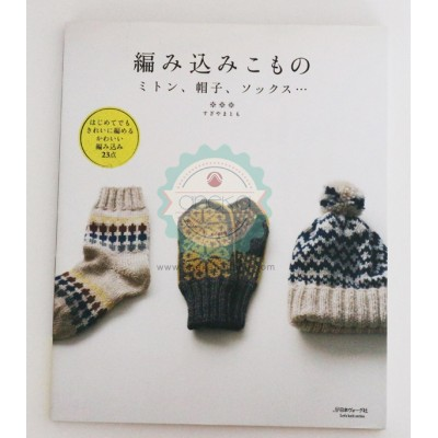 ANK - Buku Braide Cotton Mitten, hat, Socks