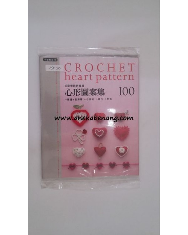 ANK - Buku Crochet Heart Pattern