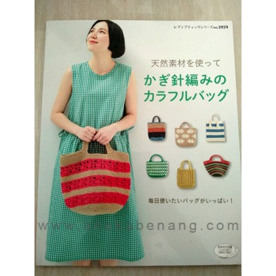 ANK - Buku Import Hand Bag