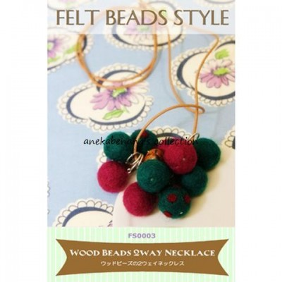 Tulip - Wood Beads 2 Way Necklace