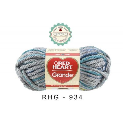 Red Heart Grande #0934 (Winter Lake)