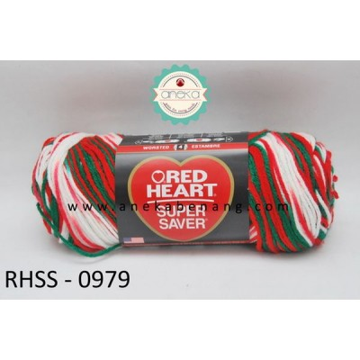 Red Heart Super Saver #0979 (Mistletoe)