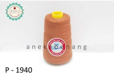 Benang Rajut Katun Panda / Cotton Yarn - 1940 (Cokelat Saddle)